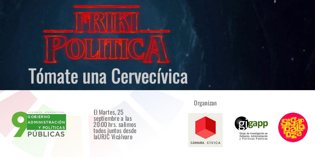 banner ESP quedada CAMARACIVICA
